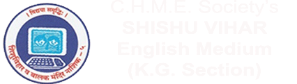 Shishu Vatika English