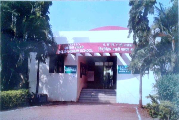 Shishu Vihar English Medi